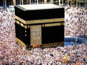 Dream-Kaaba-300×225 (1)