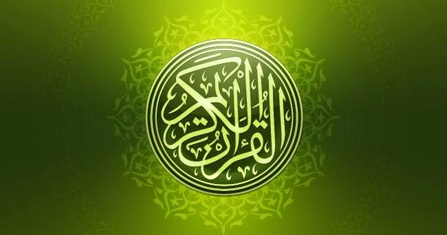 Holy-Quran-in-full-of-dreams (1)