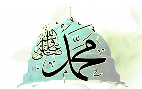 dream-prophet-muhammad-465×291 (1)