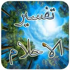 dreams.anaweyaak_2015-08-25_13-28-04 (1)